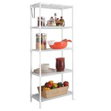 FlexC Adjustable 5-Tier Rack(1.25m)