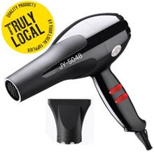 Neiman Professional Hydra Ion Care Double Protection Hair Dryer
