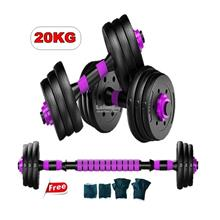 20kg Adjustable Dumbbell Set Rubber Gym Fitness Weight Plates