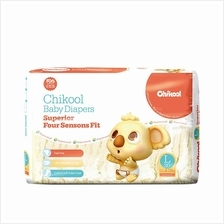 Chikool Baby Diaper Size S 28 Count For Under 15lb Baby Breathable Dry Disposa