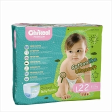Chikool Baby Training Diaper Pants Double Absorbent Layer Size L 22 Count For