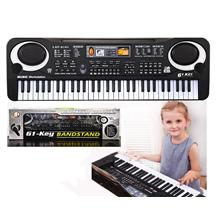 NEW! Childrens Musical Electronic Keyboard 61 Keys with Microphone
