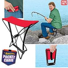 Amazing Pocket Chair