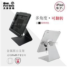 iPad desktop stand display anti-theft aluminium rotating lock