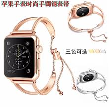 Apple Watch Series 123 38 42mm Girl Fashion Watch Band Strap