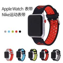 Apple Watch Nike+ Sport running jogging Silicone Watch Band Strap