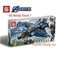MARVEL AVENGERS ENDGAME 76126 ULTIMATE QUINJET LEGO COMPATIBLE
