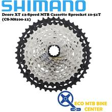 SHIMANO Deore XT 12-Speed MTB Cassette Sprocket (CS-M8100-12)