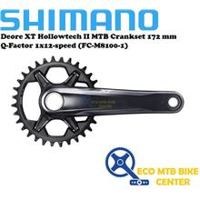 SHIMANO Deore XT Hollowtech II MTB Crankset 172 mm Q-Factor 1x12-speed