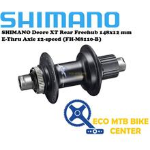 SHIMANO Deore XT M8100 Series Front Hub and Rear FREEHUB