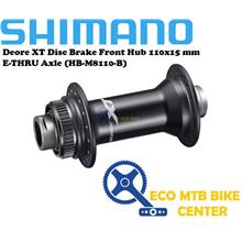 SHIMANO Deore XT Disc Brake Front Hub 110x15 mm E-THRU Axle