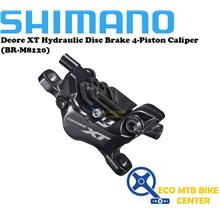 SHIMANO Hydraulic Disc Brake Set (BR-M8120) + (BL-M8100)