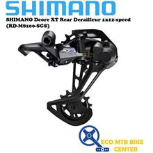 SHIMANO Deore XT M8100 Rear Derailleur + Right Shift Lever Set