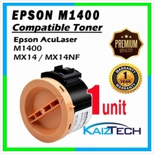 Epson Aculaser M1400 Compatible Laser Toner Cartridge For M1400 / MX14 / MX14n
