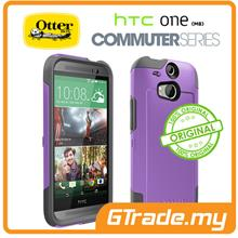 OTTERBOX Commuter Case *FOC S.Protector | HTC One M8 - Radian Purple