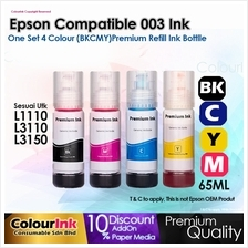 Epson Compatible 003 (BKCMY) Refill Ink Bottle L1110/L3110/L3150/L5190 V100  V2