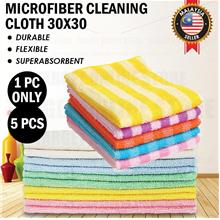 Plain/Stripe Microfiber Cloth 30x30cm Kitchen Wiping Cleaning Square