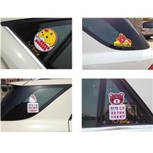 DOUBLE PARKING SUCTION CUP STICKER FOR TELEPHONE CONTACT