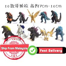 Monsters Godzilla Toy PVC Dinosaur Action Figures Collection 10pcs set