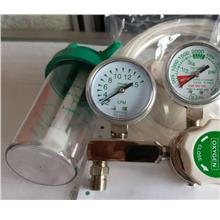 MALAYSIA MEDICAL OXYGEN PIN INDEX REGULATOR