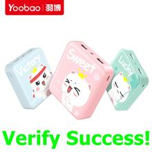 (Free Pouch) ORIGINAL YOOBAO YB-6024 10000mAh Power Bank Small & Mini