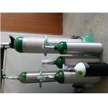 PORTABLE ALUMINIUM MEDICAL OXYGEN 2.9L