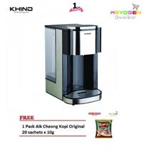 Khind Instant Hot Water Dispenser EK2600D - 1 Yr Warranty