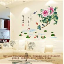 Flowering times Chinese style of sitting room sofa setting wall adornm