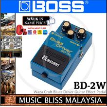 Boss BD-2W Waza Craft Blues Driver Guitar Effect Pedal w/Patch Cable