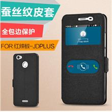 JD-Plus JD-Plus flip Case Cover Casing + Free SP