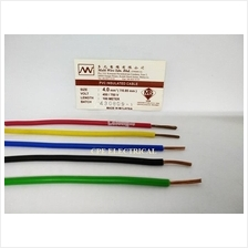 MULTI 4mm (7/0.85mm) PVC POWER Cable 100% Copper JKR SIRIM - Meter