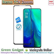 OPPO Reno 10X Zoom Full Glue Screen Protector Tempered Glass 玻&..