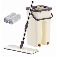 2 In 1 Self Clean Wash Dry Hands Free Magic Flat Spin Mop