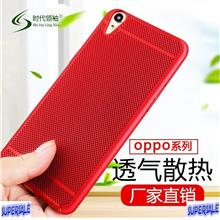 Breathable Cooling TPU Casing Case Cover Oppo Neo 7 (A33) & A77 (F3