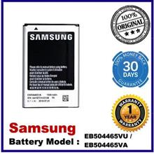 Genuine Original Samsung Battery EB504465VA GT-i8910 Omnia HD Battery