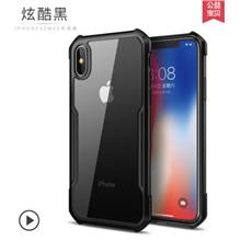 [READY STOCK] Iphone X XS XR MAX XUNDD Airbag Drop Protection Transpar