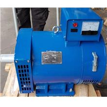ac dynamo alternator generator electric power supply synchronous motor