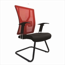 Visitor Office Chair - NT-39V