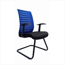 Visitor Office Chair - NT-41V