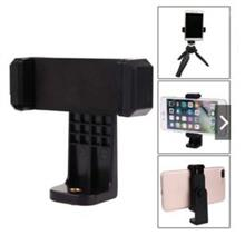 Tripod Monopod Stabilizer Gimbal Mount Mobile Phone Clip Holder