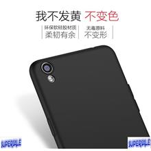 Oppo R9 Plus Thin Silicone Casing Case Cover [Delivery 5-9 days]