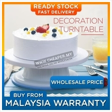 DIY Cake Decoration Icing frosting Round Pattern Manually Turntable Ro