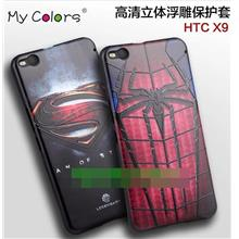 HTC One X9 Dual Sim 3D Relief Silicone Back Case Cover Casing + Gifts