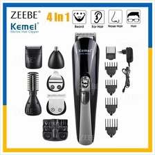 KEMEI 11 In 1 Rechargeable Grooming Kit Beard Hair Shaver Razor Nose T