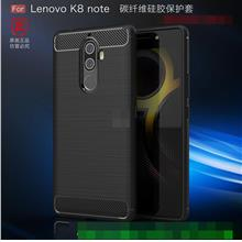 Lenovo K8 Note Rugged Armor Soft Silicone TPU Back Case Cover Casing