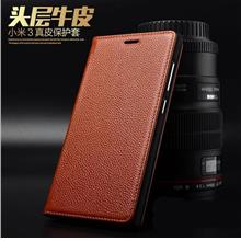 the latest 5b5eb 432ae GVH Cow Leather Xiaomi MI3 mi-3 3 Flip Case Cover Casing + Free Gifts?