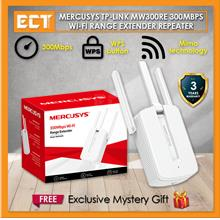 Mercusys TP-Link MW300RE 300Mbps Repeater Wireless Range Extender