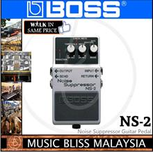 Boss NS-2 Noise Suppressor Guitar Pedal with Patch Cable (NS2)