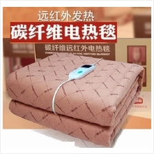 Infrared Thermal Therapy Sleeping Mat