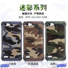 newest 7404b 6506d Armor Camouflage Casing Case Cover for Oppo Neo 7 (aka A33)